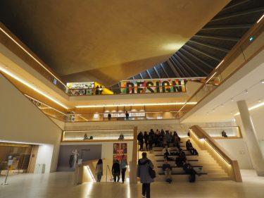 デザインミュージアム-産業デザインの聖地へ-